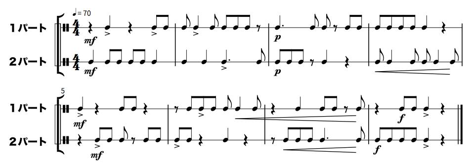 楠木作曲:リズムアンサンブル1 譜面