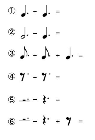 楽典2問題1